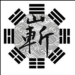 Guangda Huang