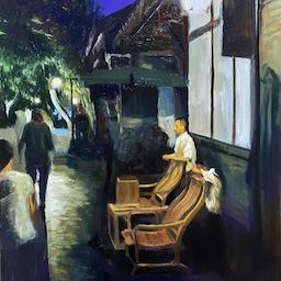 Impression: Chengdu